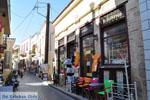 Aegina stad | Griekenland | De Griekse Gids foto 61 - Foto van De Griekse Gids